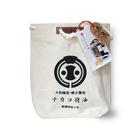 ナカコ醤油袋