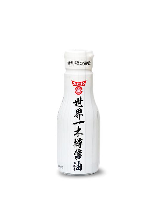 特別限定醸造 世界一木桶醤油